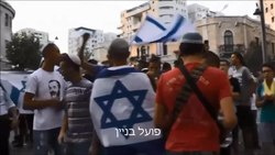 קובץ:Kach Demo Jerusalem song.webm