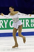 Kailani Craine at the 2016 Four Continents Championships - FS.jpg