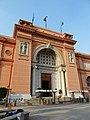 Kairo Ägyptisches Museum 13.jpg