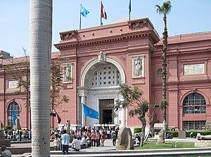 Eingangsportal des Ägyptischen Museum