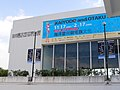 Kaiyodo and Otaku Culture exhibition at Taipei Fine Arts Museum 20071117.jpg