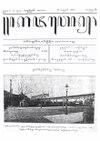 Kajawen 08 1928-01-28.pdf