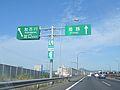 Kakogawa-Bypass Kakogawa ramp.JPG