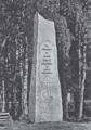 Kalseniusstenen Sätra brunn 1900.png