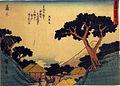 Kanbara (5765900564).jpg