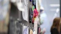 File:Karen Pence art therapy initiative.webm