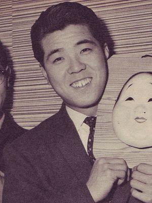 Katsuya Nomura - Image: Katsuya Nomura 1959 Scan 10016 160913