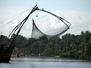 Kayamkulam Kayal - Fishing Net