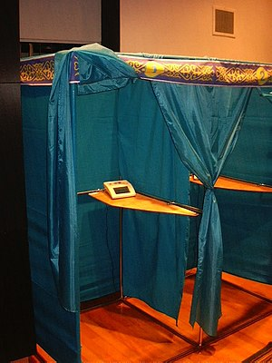 "Elections in Kazakhstan - Voting booths, each with an AIS ""Sailau"" touch-screen electronic voting machine."