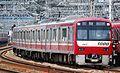 Keikyu 1000 series EMU (II) 465.jpg