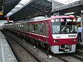 Keikyu 1088 Kanazawa Bunko.JPG