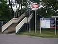 Kempton Park stn up platform entrance.JPG
