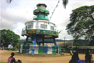Kenema - The clock tower in Kenema