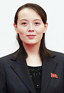Kim Yo-jong at Blue House.jpg