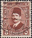 King Fuad I (1868-1936) 5M.jpg