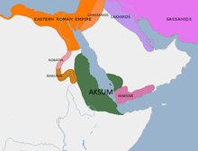 Description de l'image Kingdom_of_Aksum.png.