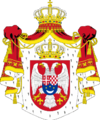 Kingdom of Yugoslavia CoA (big).png