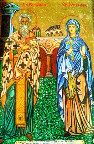 Cyprian and Justina - Cyprian and Justina, icon from Bulgaria