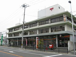 Kishiwada post-office.jpg