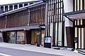 Kiso Town Library Entrance 01.jpg