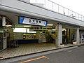 Kita-Ōmiya Station (2017-08-10) 2.jpg