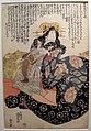 Kitagawa utamaro, cortigiana con cintura decorata a carpe, 1832.JPG