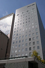 Nestlé - Wikipedia