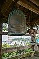 Kochi castle - 高知城 - panoramio (40).jpg