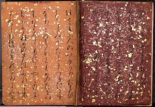 Japanese anthology of poetry, dating from the Heian period