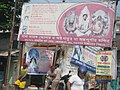 Kolkata diaries.jpg