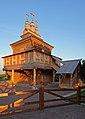Kolomenskoe Wooden StGeorge Church.jpg