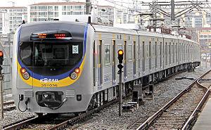 Bundang Line - Image: Korail Class 351000 EMU 3rd batch