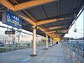 Korail Seodongtan station platform.jpg