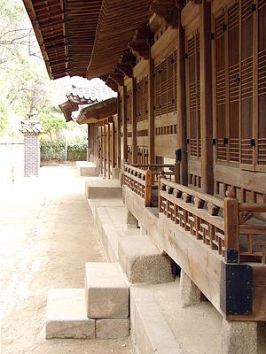 Unhyeongung - Sujiksa at Unhyeongung