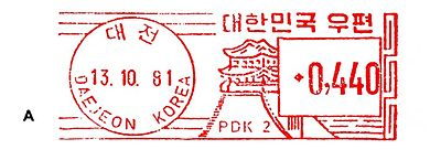 Korea stamp type B9A.jpg