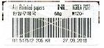 Korea stamp type PO-B7.jpg