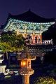 Korean Temple At Night (177102903).jpeg