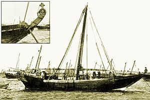 Ghanjah - A ghanjah at Bombay harbor in 1909