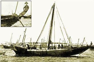 Ghanjah - A ghanjah at Bombay harbor in 1909