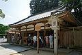Kotohira-gu31n4410.jpg