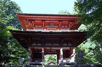 Nijūmon - Image: Koumyouji 5501