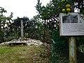 Koya Pilgrimage Routes-Mitanizaka 3.jpg