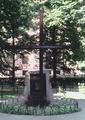 Krakow planty obelisk z krzyzem 1936 manifestacja stan 2001 A576.tif