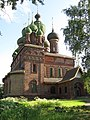 Krasnoperekopskiy rayon, Yaroslavl', Yaroslavskaya oblast', Russia - panoramio (3).jpg