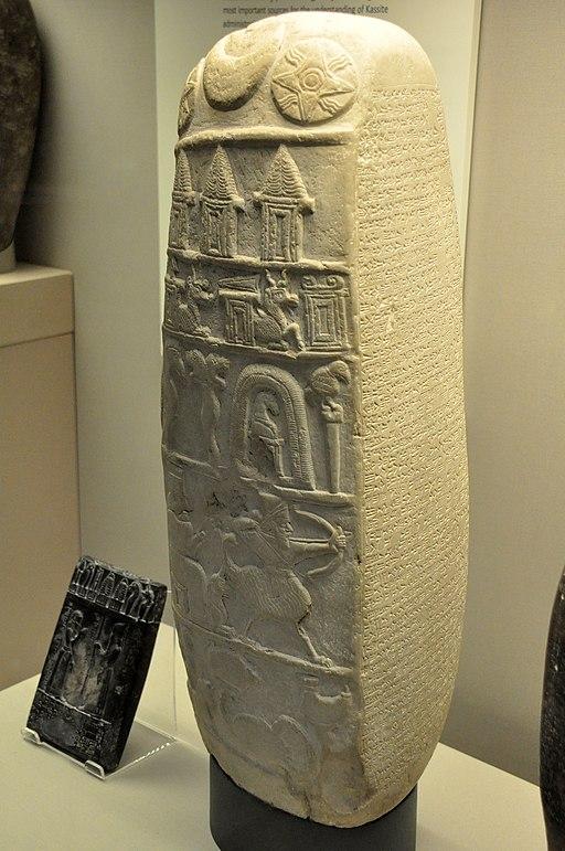 Kudurru of Ritti-Marduk, from Sippar, Iraq, 1125-1104 BCE. British Museum, London