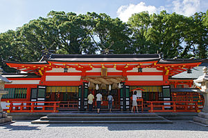 Kumano Hayatama Taisha - Haiden