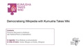 page1-120px-Kumusha_at_Wikimania_2014.pd