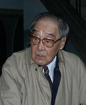 Kung Te-cheng