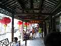 Kunshan, Suzhou, Jiangsu, China - panoramio (147).jpg