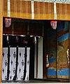 Kyoto Kaiserpalast Seiryoden Innen 2.jpg